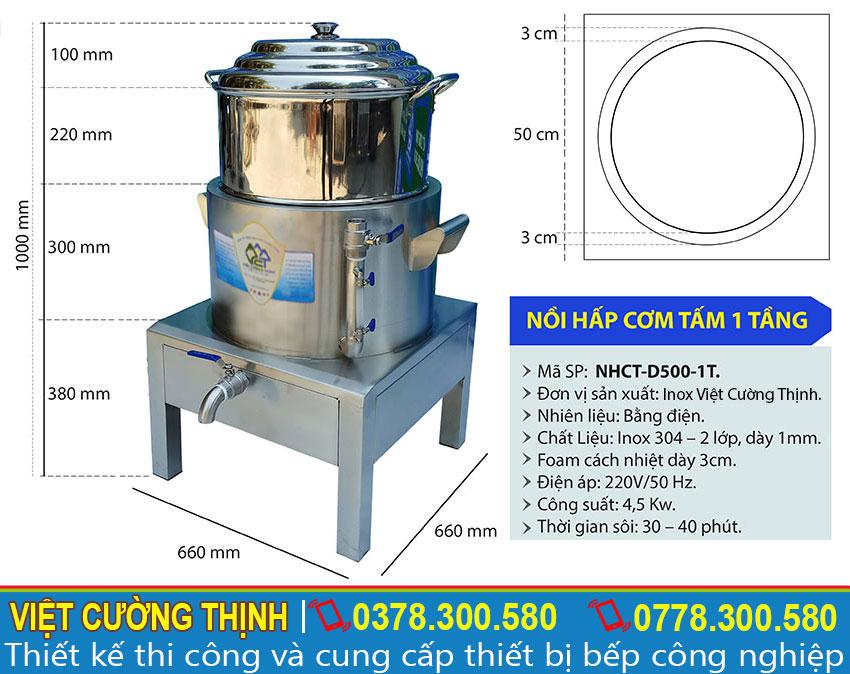 Kích thước nồi hấp cơm tấm bằng điện 1 tầng NHCT-D500-1T