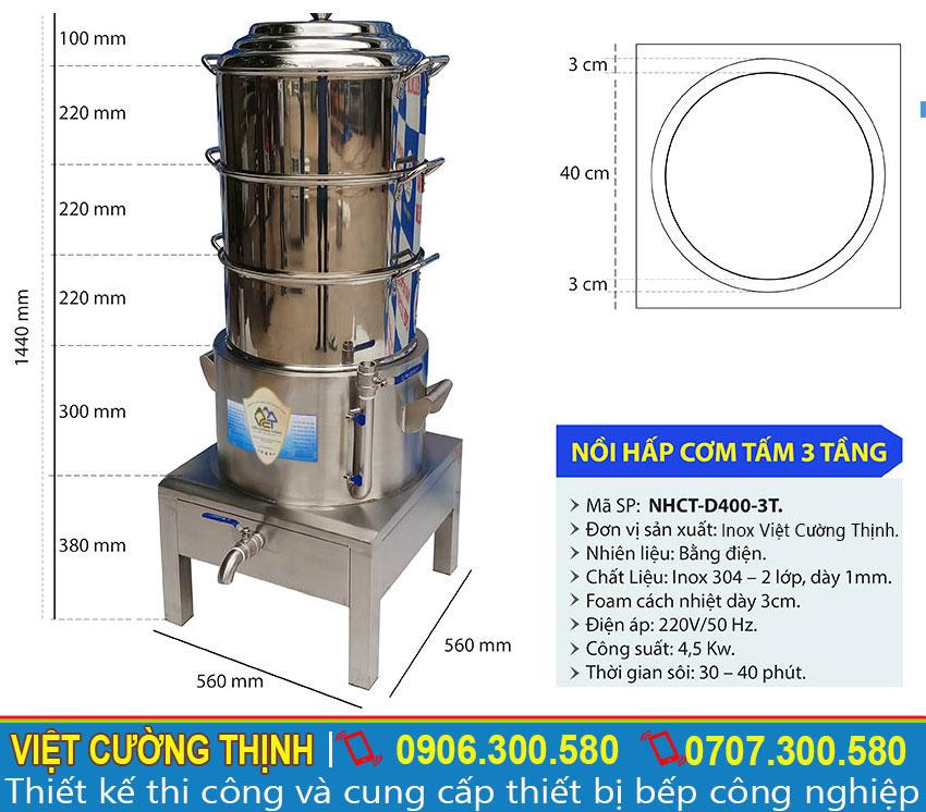 Kích thước nồi hấp cơm tấm bằng điện 3 tầng D400-3T