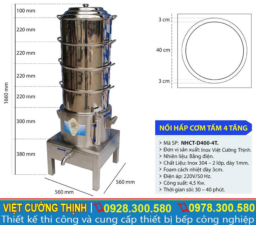 Kích thước nồi nấu cơm tấm công nghiệp 4 tầng D400-4T