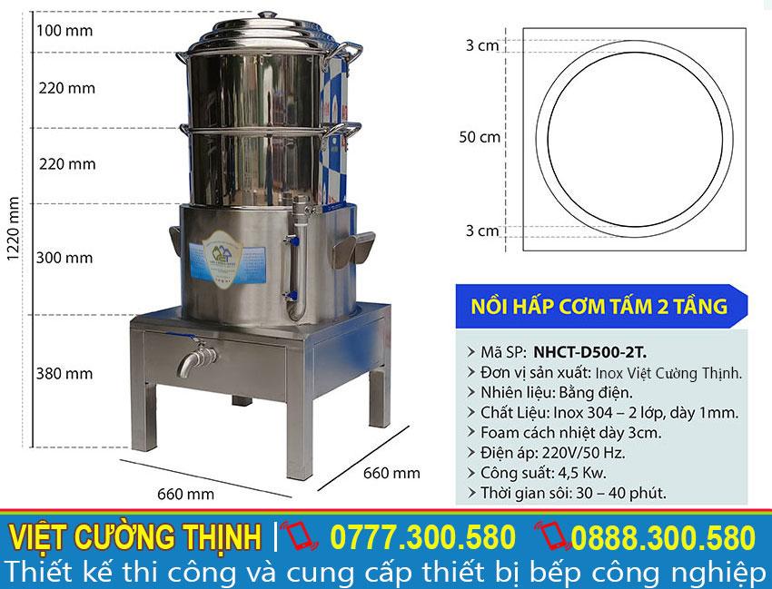 Kích thước xửng hấp cơm tấm 2 tầng D500-2T