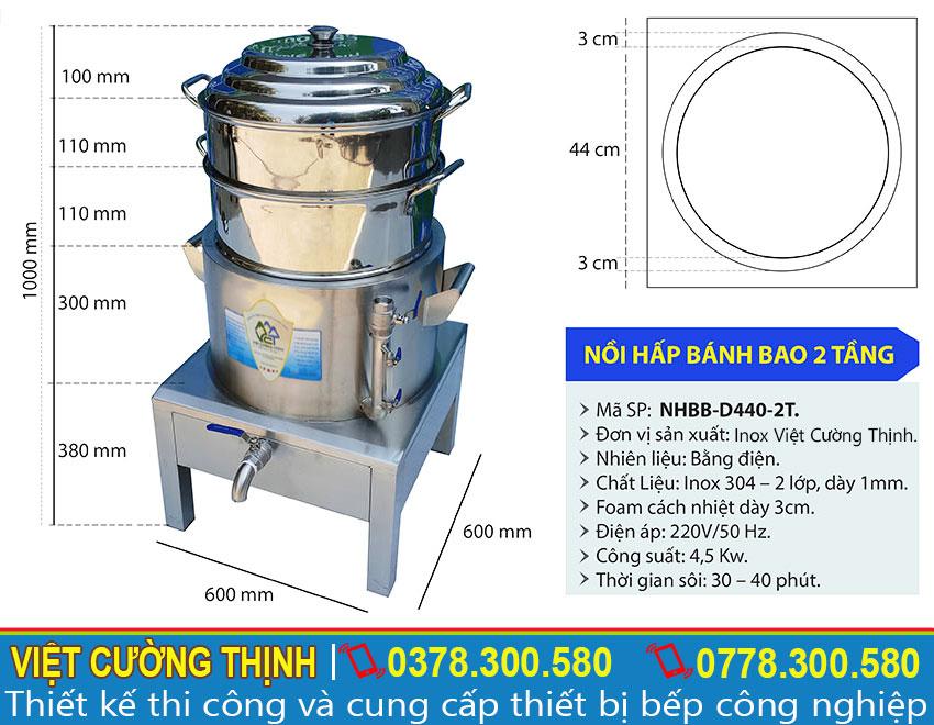 Thông số kỹ thuật củaNồi Hấp Bánh Bao Công Nghiệp 2 Tầng NHBB-D440-2T