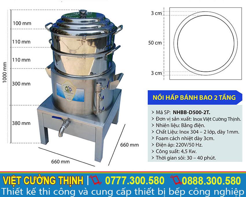 Thông số kỹ thuật Nồi Hấp Bánh Bao Công Nghiệp Bằng Điện 2 Tầng Size Lớn NHBB-D500-2