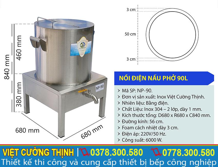 Thông số kỹ thuật nồi điện nấu phở 90L NP-90