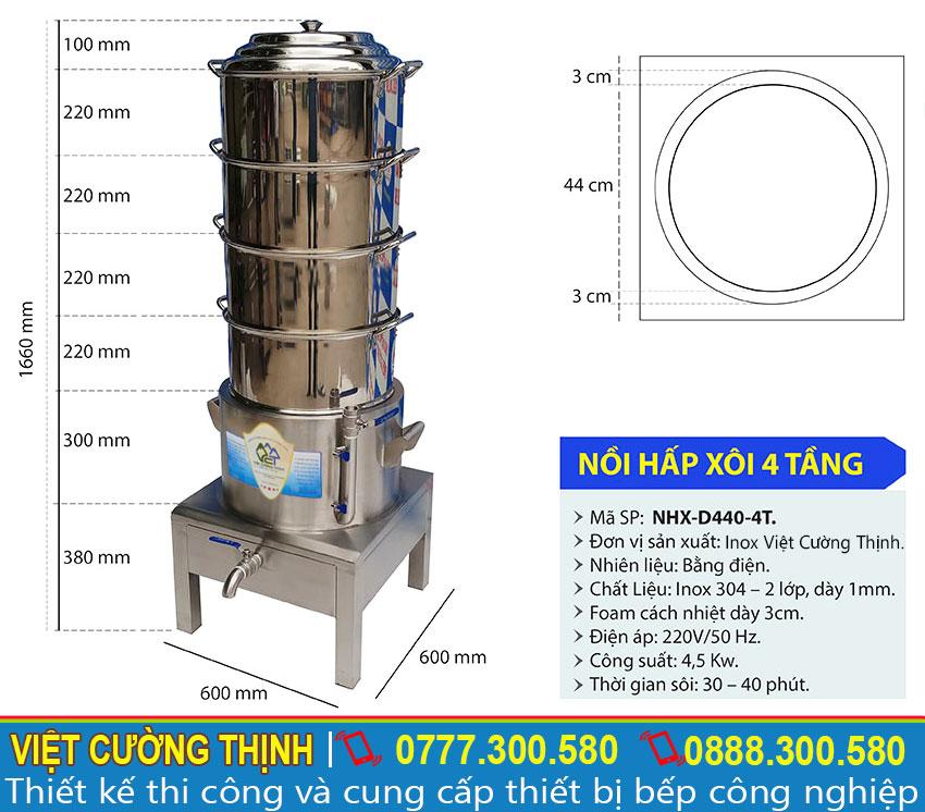 Thông số kỹ thuật của nồi hấp xôi điện công nghiệp 4 Tầng NHX-D440-4T