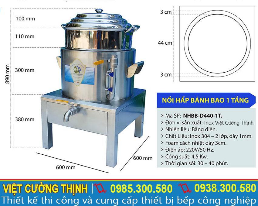 Thông số kỹ thuật của Nồi Hấp Bánh Bao Công Nghiệp Bằng Điện 1 Tầng NHBB-D440-1T