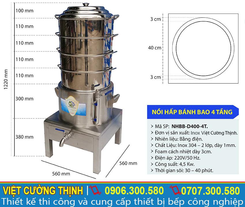 Thông số kỹ thuật Nồi Nấu Bánh Bao Công Nghiệp 4 Tầng Size 400 NHBB-D400-4T