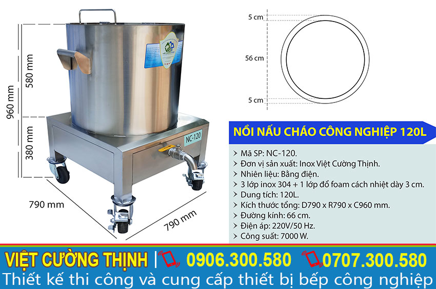 Thông số kỹ thuật nồi điện nấu cháo công nghiệp 120L NC-120