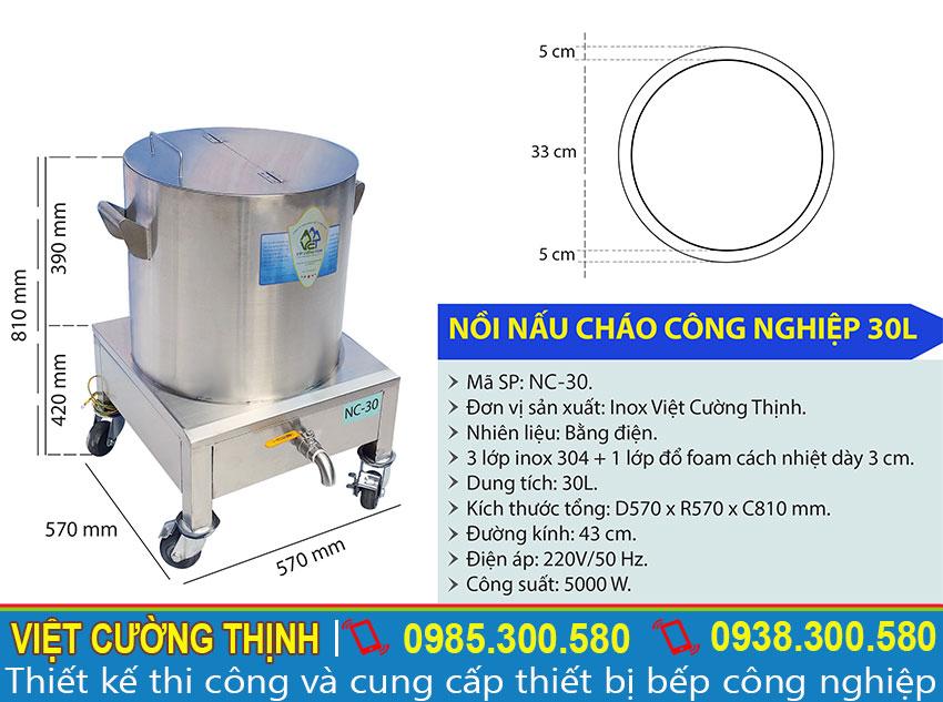 Thông số kỹ thuật nồi điện nấu cháo công nghiệp 30L NC-30
