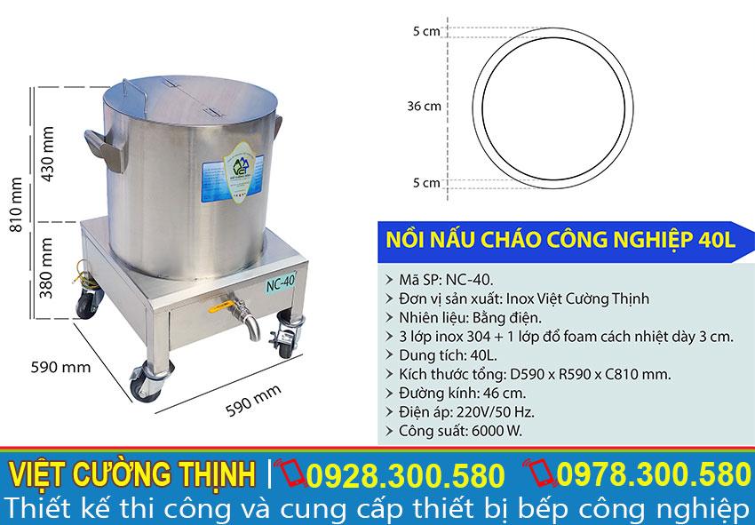Thông số kỹ thuật nồi điện nấu cháo công nghiệp 40L NC-40