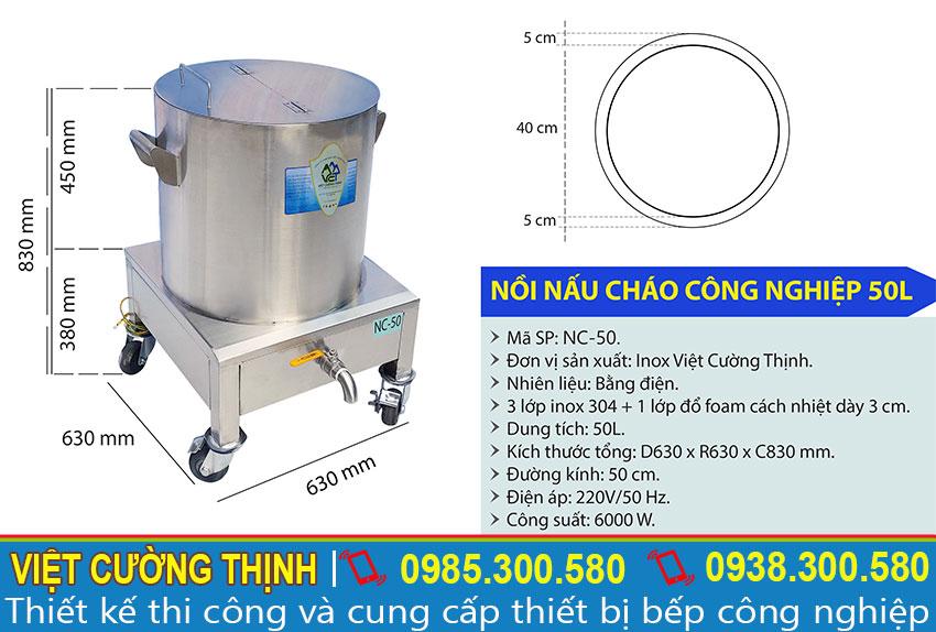 Thông số kỹ thuật nồi điện nấu cháo công nghiệp 50L NC-50