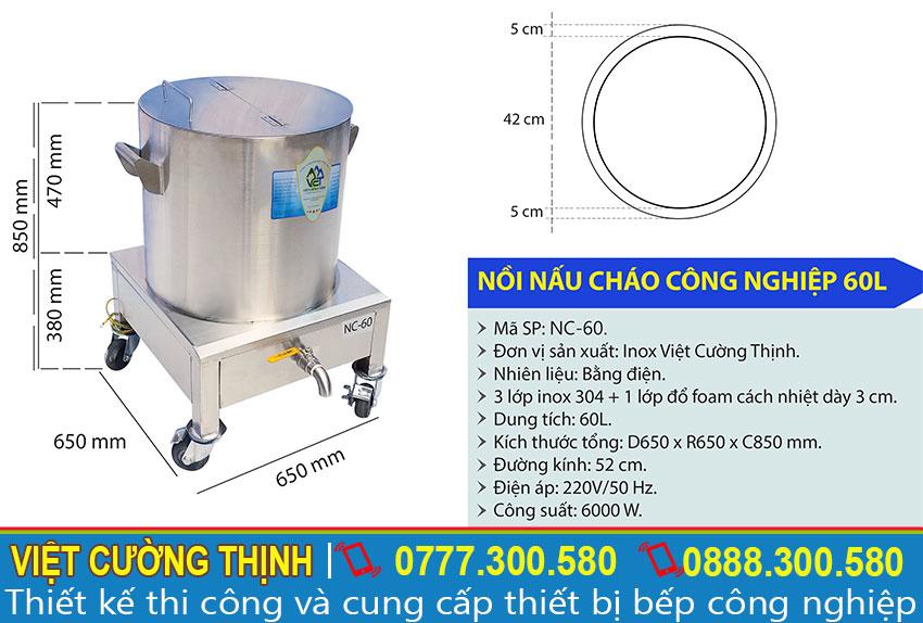 Thông số kỹ thuật nồi điện nấu cháo công nghiệp 60L NC-60