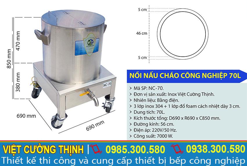 Thông số kỹ thuật nồi điện nấu cháo công nghiệp 70L NC-70