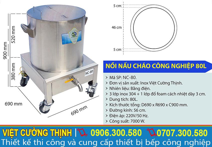 Thông số kỹ thuật nồi điện nấu cháo công nghiệp 80L NC-80