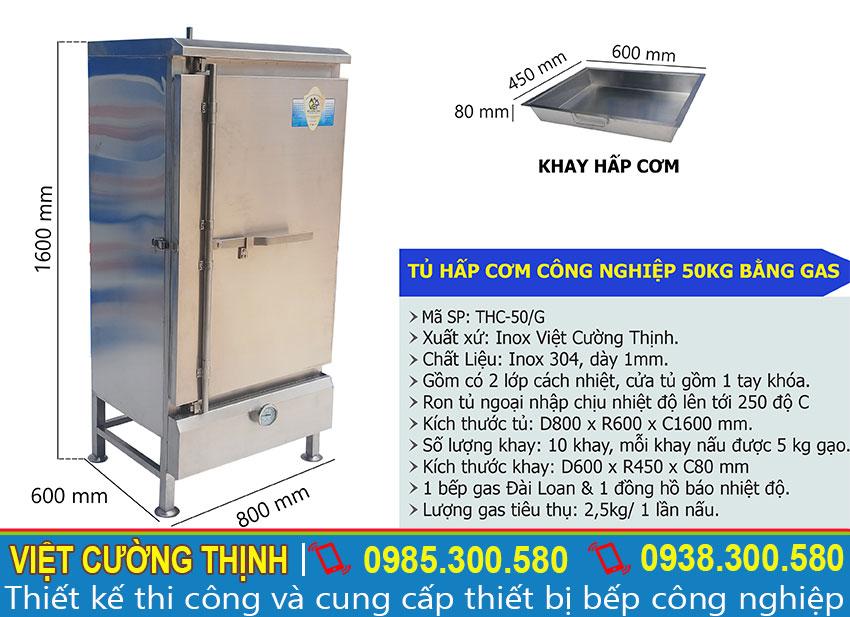 Thông số kỹ thuật tủ nấu cơm 50kg sử dụng gas