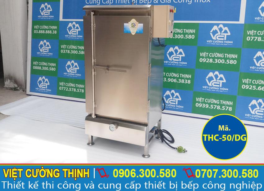 Tủ cơm công nghiệp 50kg dùng điện và gas