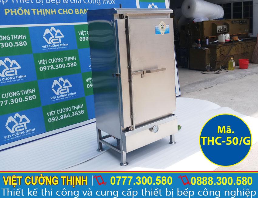 Tủ hấp cơm công nghiệp 50kg dùng gas cao cấp