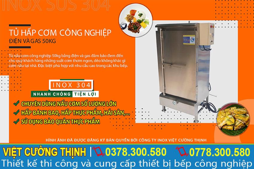 Tủ hấp cơm công nghiệp điện & gas 50kg