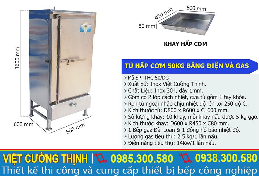 Tỷ lệ kích thước tủ hấp cơm công nghiệp 50 kg dùng điện & gas