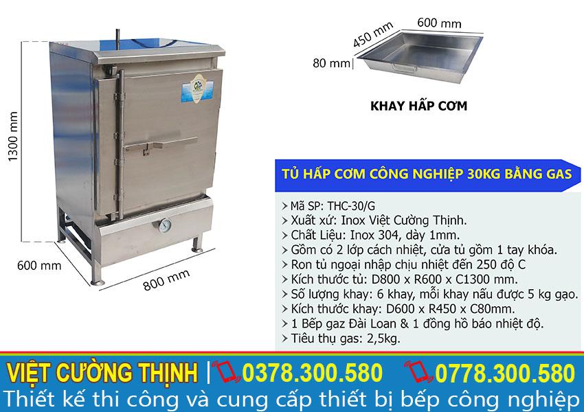 Tỷ lệ kích thước tủ nấu cơm công nghiệp 30kg dùng điện