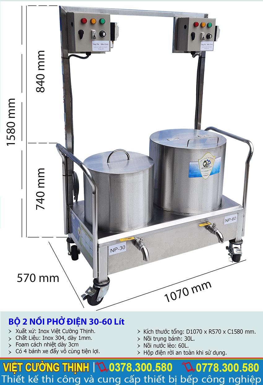 Kích thước bộ nồi nấu phở bằng điện, bộ 2 nồi phở điện 30-60 Lít.