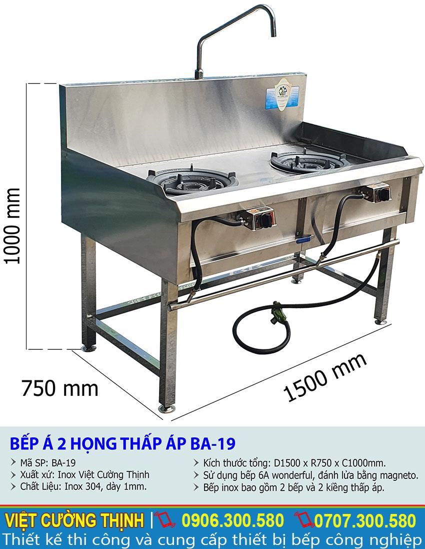 Thông số kỹ thuật bếp á kiềng tô 2 hòng thấp áp BA-19