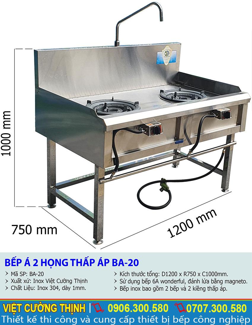 Thông số kỹ thuật Bếp á 2 họng thấp áp BA-20