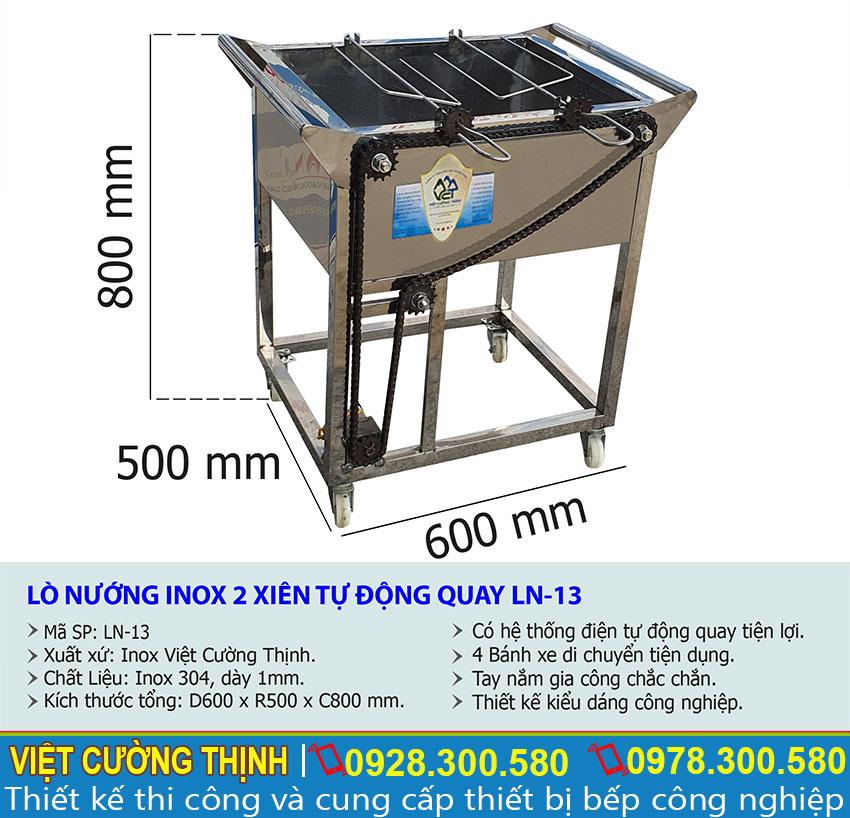 Tỷ lệ kích thước lò nướng inox 2 xiên tự động quay LN-13