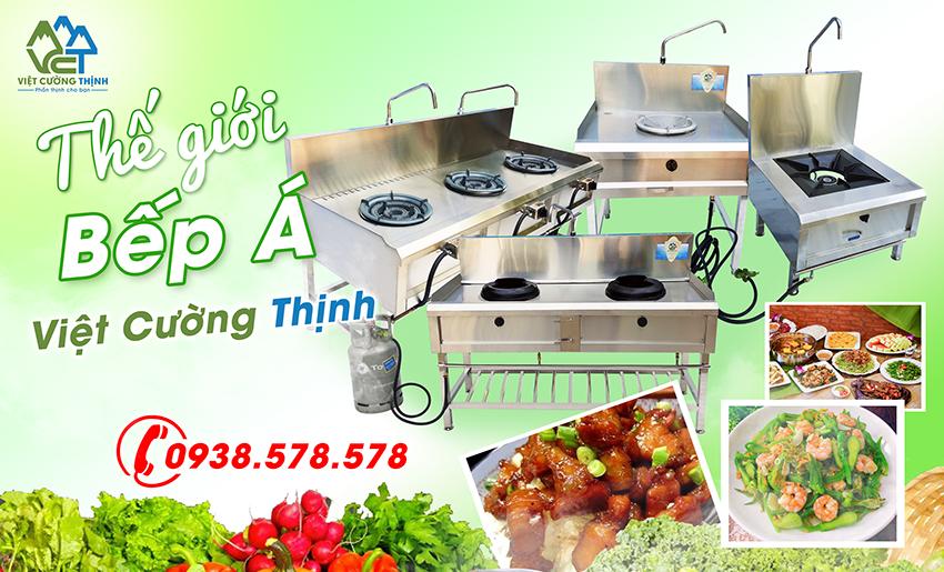 Sản phẩm bếp á cao cấp tại Việt Cường Thịnh